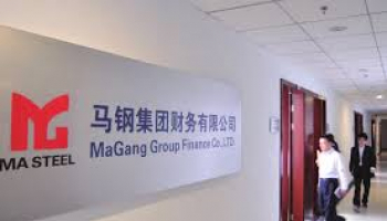 Компания Baowu открыла предприятие по переработке черного лома