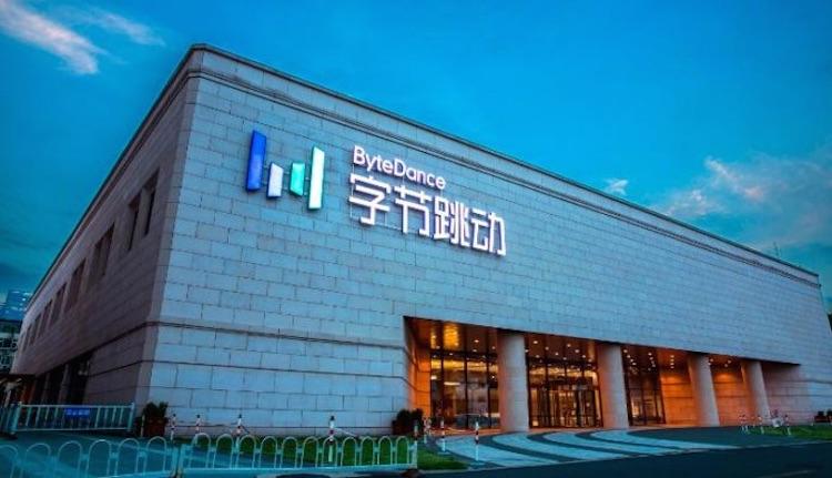 ByteDance запустила мобильный платежный сервис для китайской версии TikTok