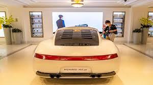 В Китае представили автомобиль, который создан на платформе Huawei