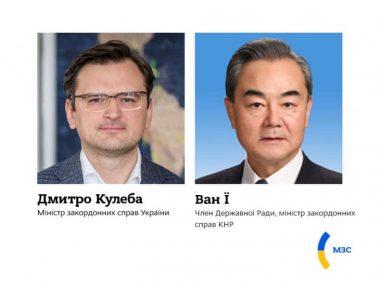 Развитие торговли между Украиной и Китаем будет приоритетом двусторонних отношений в 2021 году – МИД Украины