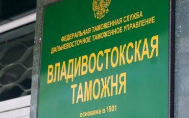 На границе России задержали 41 тонну радиоактивного груза из Китая