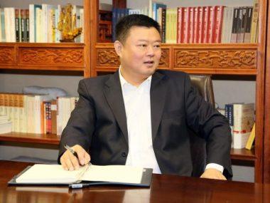 Украина ввела санкции в отношении китайских инвесторов «Мотор Сичи»