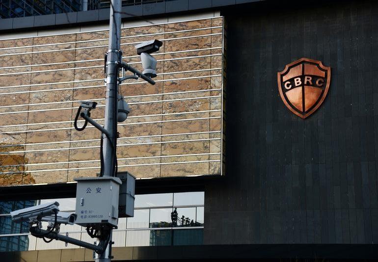 Власти Китая отрицают направленность антимонопольных мер на конкретные компании