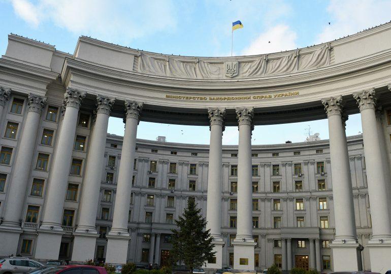 Китай направил ноту МИД Украины в связи с санкциями против китайских инвесторов «Мотор Сич»