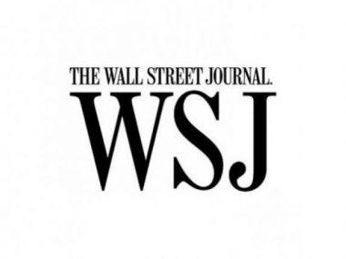 Китай ожидает новая волна дефолтов – прогноз WSJ