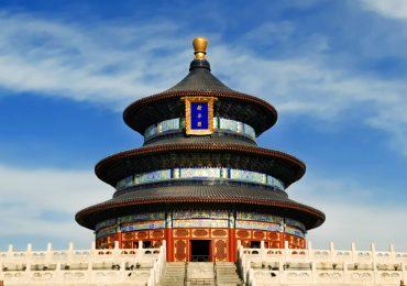 Пекинский план сотрудничества Китая и стран Центральной и Восточной Европы на 2021 г. (текст)