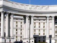 МИД Украины опроверг информацию о давлении на скончавшегося посла в КНР Камышева