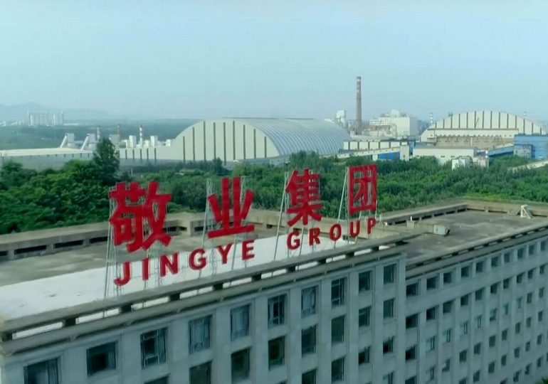 Китайская Jingye Group вложит 140 млн долларов в модернизацию British Steel