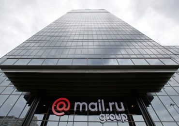 Ant Group создаст совместное предприятие с запрещённой в Украине Mail.ru Group