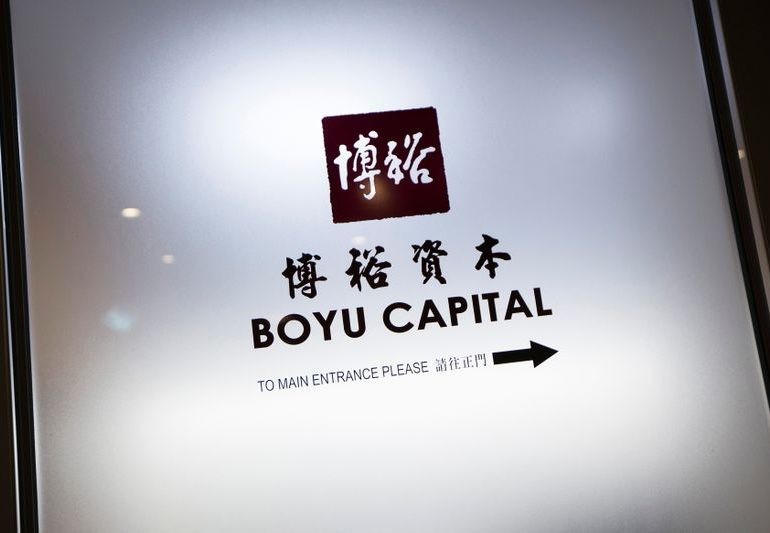 Компания Boyu Capital внука Цзяна Цзэминя уходит из Китая