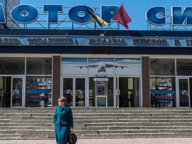 Санкции против «Мотор Сичи» не должны повлиять на сотрудничество Китая с Украиной – китайский эксперт