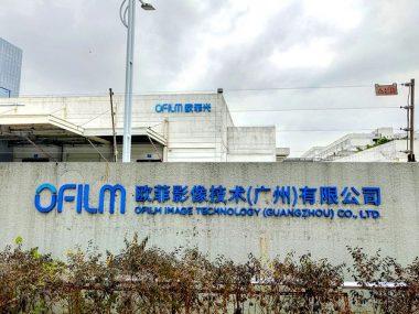 Apple отменила заказы фотокамер у китайской OFilm Group из-за санкций США