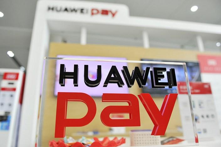 Huawei получила лицензию на цифровые платежи и бросает вызов Tencent и Ant Group