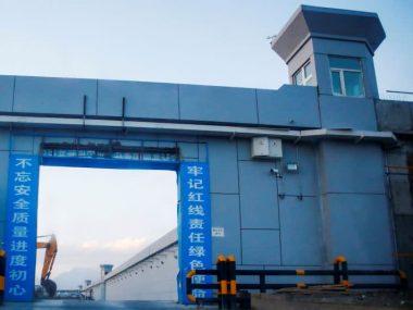 22 марта ЕС одобрил санкции против китайских чиновников