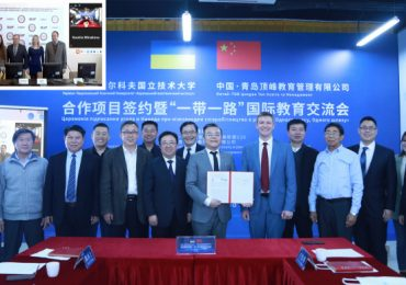 U20 Alliance: Qindao TOP Education Management подписала соглашение с НТУ «ХПИ»