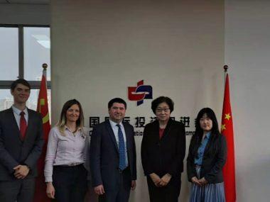 Посольство Украины в КНР обсудило с китайским инвесторганом возможности налаживания сотрудничества