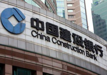 Крупнейшие банки Китая впервые за последние четыре года ждёт падение прибыли – Bloomberg