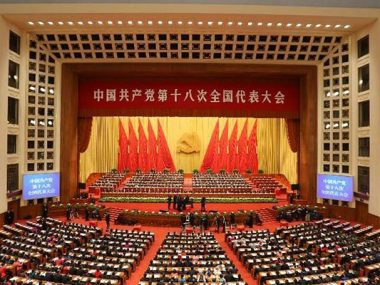Политическая система Китая становится склеротической из-за концентрации власти вокруг Си Цзиньпина – Foreign Affairs