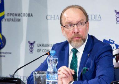 ТПП Украины открыла 5 представительств в Китае