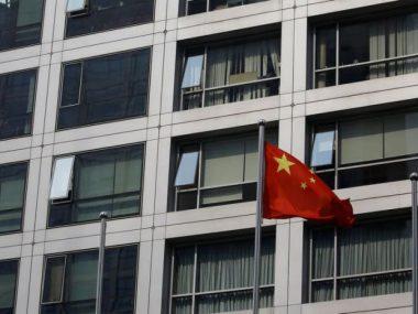 Условия кредитования развивающихся стран не соответствуют обязательствам Китая в рамках G20 – исследование