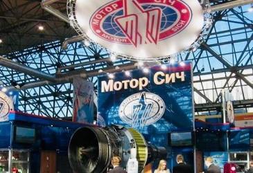 Зеленский ввел в действие решение о национализации «Мотор Сичи»