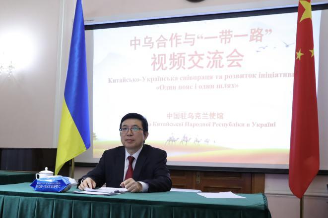 Участие Украины в формате 17+1 несет больше рисков, чем преимуществ – эксперт