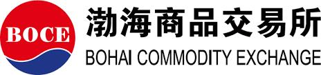 13. BOCE - Bohai Commodity Exchange, Бохайская товарная биржа