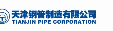9. TPCO - Tianjin Pipe Corporation, Тяньцзиньская трубная корпорация