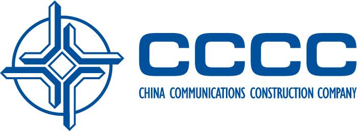 19. CCCC - China Communications Construction Company, Китайская компания строительства коммуникаций