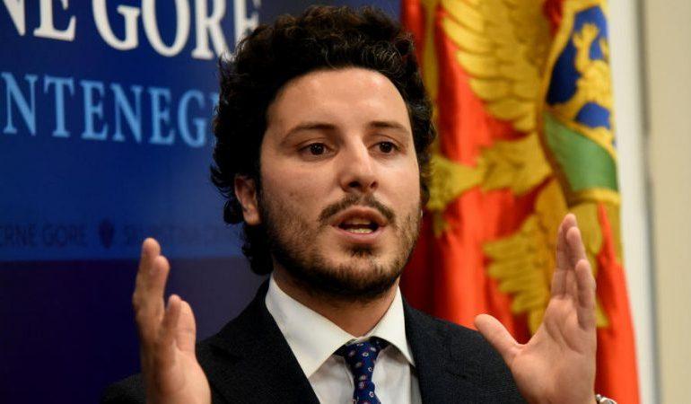 Черногория просит ЕС снизить кредитную зависимость от Китая