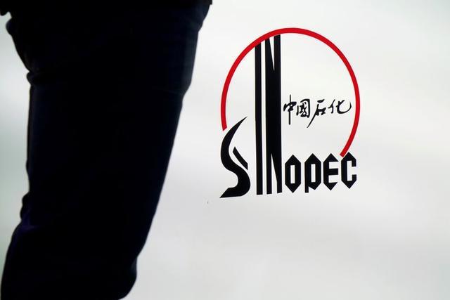 Sinopec планирует достичь углеродной нейтральности к 2050 году