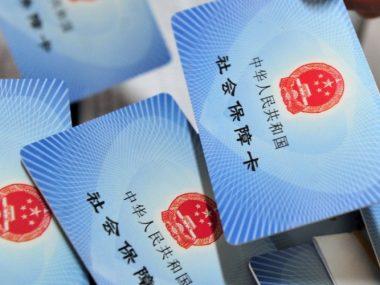 Фонды социального страхования Китая столкнулись с дефицитом