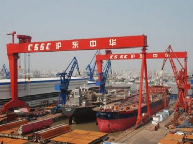 China State Shipbuilding Corp получила рекордный заказ на 10,6 млрд юаней