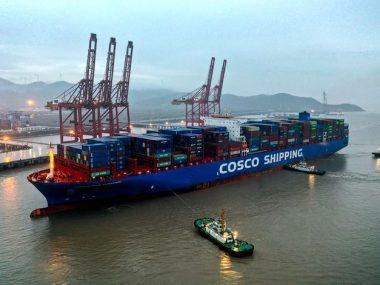 Cosco Shipping ожидает рост прибыли в 158% по итогам первого квартала 2021 года