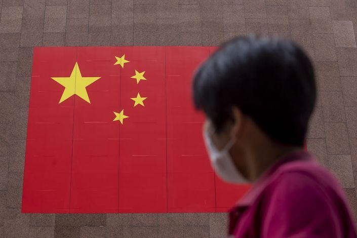 США добавили 7 китайских суперкомпьютерных компаний в санкционный список