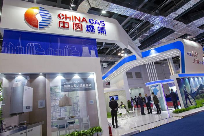 China Gas и CNOOC разработают новую технологию производства водородного топлива для заправочных станций