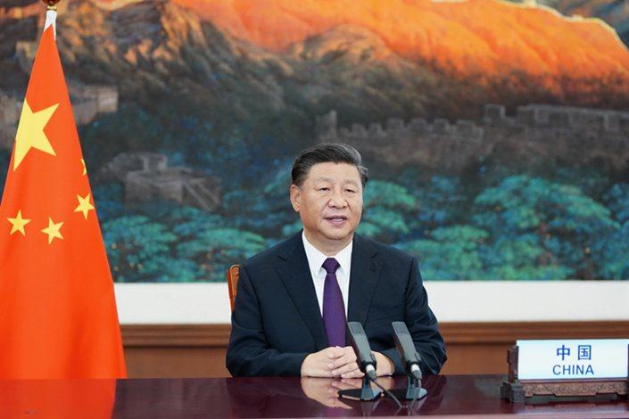 Си Цзиньпин примет участие в Трехстороннем саммите по климату с Францией и Германией