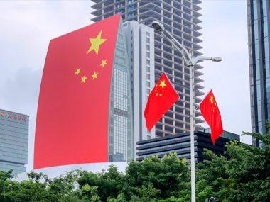 Китай завершает подготовку планов по усилению защиты интеллектуальной собственности