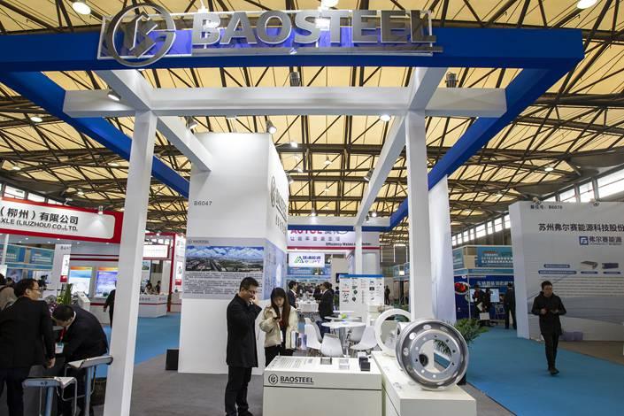 Baosteel сообщает о рекордной прибыли в 826 млн долл. из-за высоких цен и растущего спроса на металл