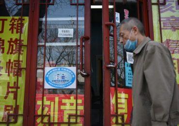 Власти Пекина ввели систему цветового кодирования местных учреждений, показывающую долю вакцинированных сотрудников