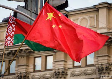 Беларусь и Китай готовят соглашение о зоне свободной торговли услугами и инвестициями
