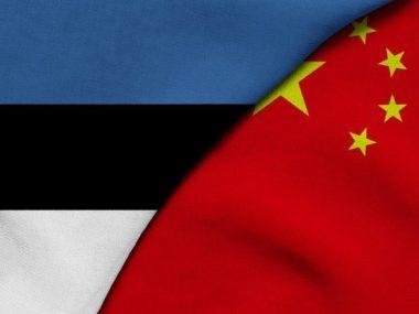 Эстонская интеллигенция выступила против китайского влияния