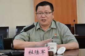 Трёх топ-менеджеров госкомпании Kunming Iron and Steel Holding подозревают во взяточничестве