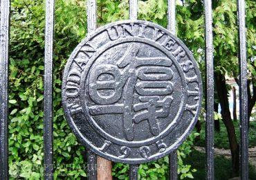 Китай даст кредит, чтобы Венгрия оплатила китайской компании строительство кампуса университета Фудань в Будапеште