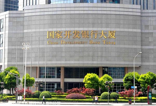 Китайский банк развития выделит свыше 45 млрд долл на инновации