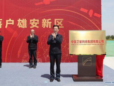 Китай открыл государственную компанию спутникового интернета
