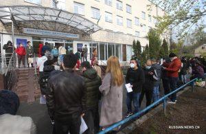 посольство кнр вакцинация в украине