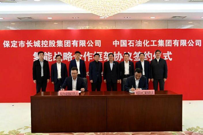 Sinopec заключила сделку с автопроизводителем Great Wall по развитию водородной энергетики