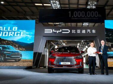 BYD планирует продать 1500 электромобилей в Норвегии до конца 2021 года