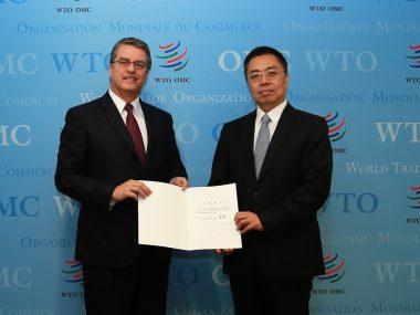 Замминистра коммерции КНР Чжан Сянчэнь назначен заместителем генерального директора ВТО